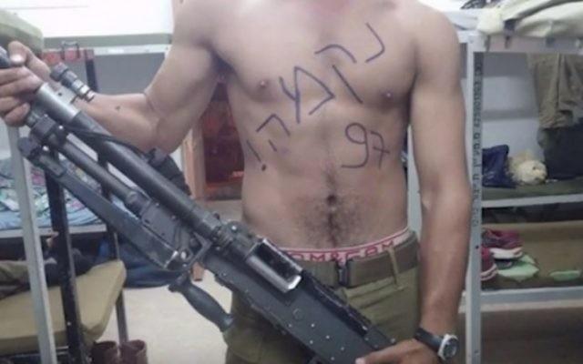 Une image mise en ligne par Shurat HaDin - Israel Law Center sur une page Facebook anti-israélienne dans le cadre de son expérience (Capture d'écran)