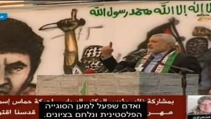Le dirigeant du Hamas, Ismail Haniyeh, rend hommage à Gaza au terroriste israélien Nashat Milhem sur Al Quds TV, le 9 janvier 2016. (Crédit : capture d'écran Dixième chaîne)