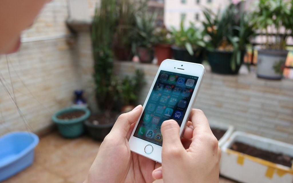 Un iPhone. Illustration. (Crédit : Pixabay)