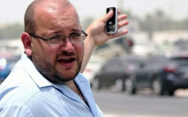 Jason Rezaian, journaliste du Washington Post. (Crédit : capture d'écran: YouTube/Washington Post)