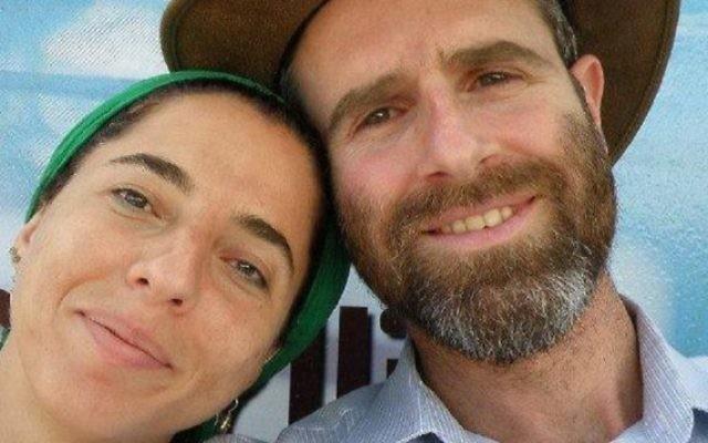 Dafna Meir et son mari Natan Meir, photo non datée. (Crédit : capture d'écran Facebook)