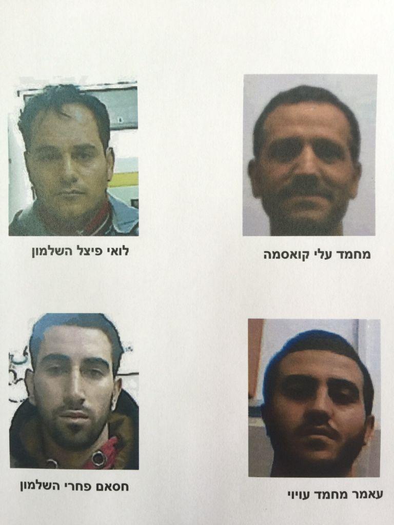 les quatre membres du Hamas arrêtés par le Shin Bet en novembre pour planification d'un attentat près de Hébron, en Cisjordanie. (Crédit : Shin Bet)