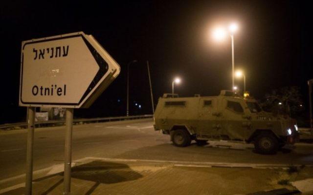 Les forces de sécurité israéliennes près de l'implantation d'Otniel dans la région du sud de Hébron, où Dafna Meir, une femme juive, a été tuée dans une attaque au couteau chez elle, le 17 janvier 2016. (Crédit : Yonatan Sindel/FLASH90)