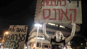Des manifestants devant le club Alenby 40 à Tel Aviv, demandant sa fermeture après la diffusion d'une vidéo montrant un groupe d'hommes ayant des relations sexuelles avec une jeune femme, qui a déclenché une controverse sur le thème : viol ou pas ? Le 6 octobre 2015. (Crédit : Tomer Neuberg/Flash90)