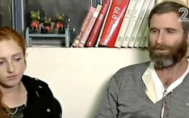 Renana et Natan Meir (Crédit : capture d'écran Deuxième chaîne)