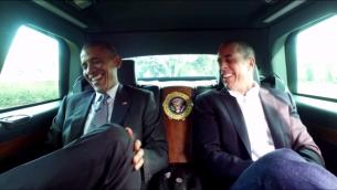 Le comédien Jerry Seinfeld et le président américain Barack Obama dans un épisode de la série internet de Seinfeld, diffusé le 30 décembre 2015. (Crédit : capture d'écran YouTube)