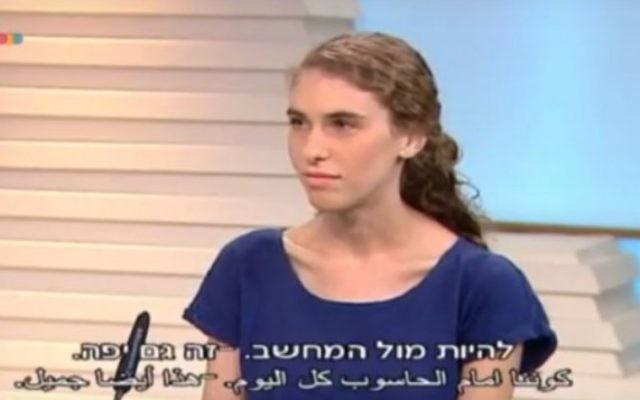 Shlomit Krigman, 23 ans, qui est morte le 26 janvier 2016 après avoir été poignardée dans l'implantation de Beit Horon, parle de son idée pour les bibliothèques urbaines sur la Dixième chaîne  le 10 mars 2015 (Capture d'écran YouTube)