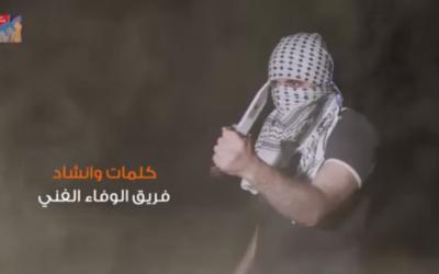 """Capture d'écran du clip """"Sœur courageuse"""", diffusé en septembre 2015. (Crédit : YouTube)"""