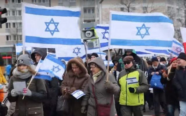 Des groupes chrétiens en Pologne ont organisé une manifestation pro-israélienne à Varsovie le 10 janvier 2016 (Crédit : Capture d'écran YouTube)