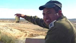 Le capitaine Yishai Rosales a été tué pendant un exercice militaire mardi 5 janvier 2016. (Crédit : capture d'écran)