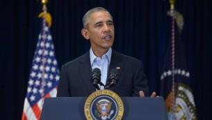 Le président américain Barack Obama, le 13 février 2016 (Crédit : AFP / Mandel Ngan)