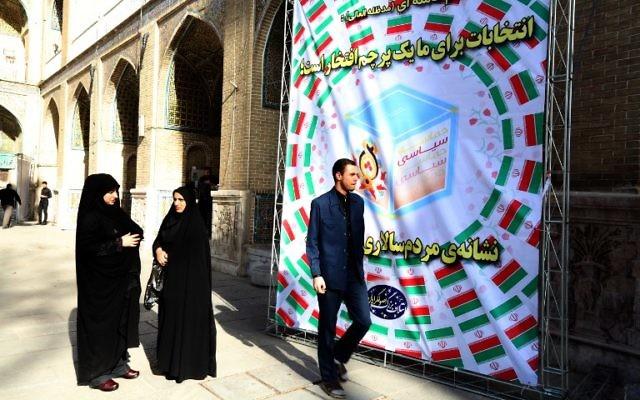 Des Iraniens qui se tiennent à l'extérieur d'une réunion des principaux partis conservateurs de l'Iran, avant les prochaines élections législatives, le 23 février, 2016 à la mosquée Motahari à Téhéran (Crédit : AFP / ATTA KENARE)