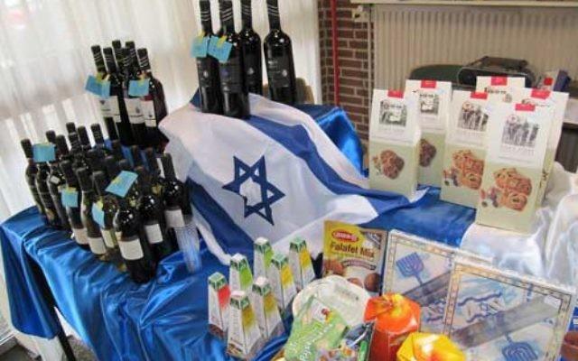 """Le magasin de produits israéliens """"Israel Producten Centrum"""". (Crédit : Facebook)"""