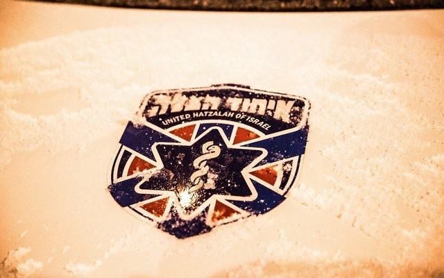 Logo organisation Hatzalah (Crédit : Facebook/Hatzalah France)