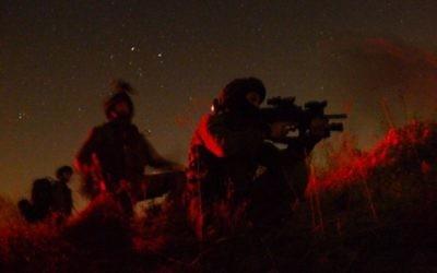 La brigade, également connu sous le nom Brigade Oz, a été officiellement formé à la fin du mois de décembre (Crédit : Unité des portes-paroles de Tsahal)