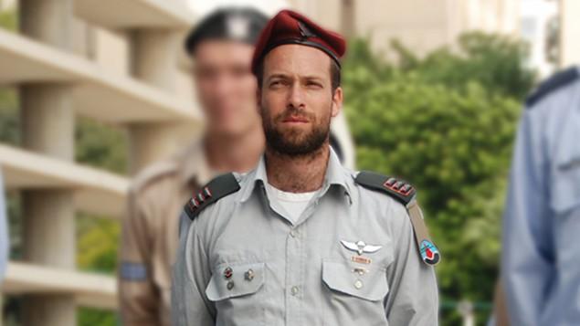 Le capitaine (de réserve) Eliav Gelman, tué pendant une attaque au couteau dans le Gush Etzion, le 24 février 2016. (Crédit : Hagar Amibar/Israel Air Force)