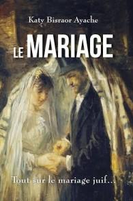 Couverture du livre de Katy Bisraor Ayache, 'Le Mariage' (Crédit : Autorisation)