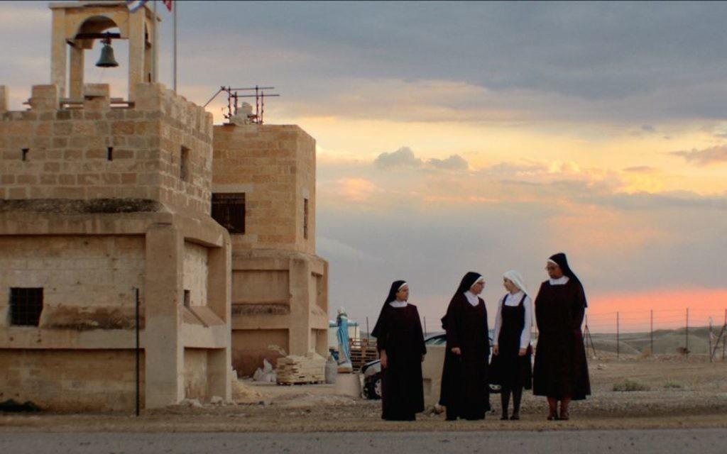 Une scène d' « Ave Maria » de Basil Khalil (Crédit : Incognito Films)