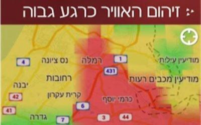 L'interface BreezoMeter, avec des sections rouges indiquant les zones à forte pollution et les sections vertes montrant les zones à faible pollution (Crédit : Autorisation)