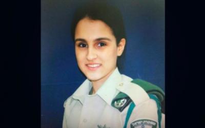 Hadar Cohen, 19 ans, a été tuée par des terroristes palestiniens Porte de Damas près de la Vieille Ville de Jérusalem le 3 février 2016 (Crédit : police israélienne)