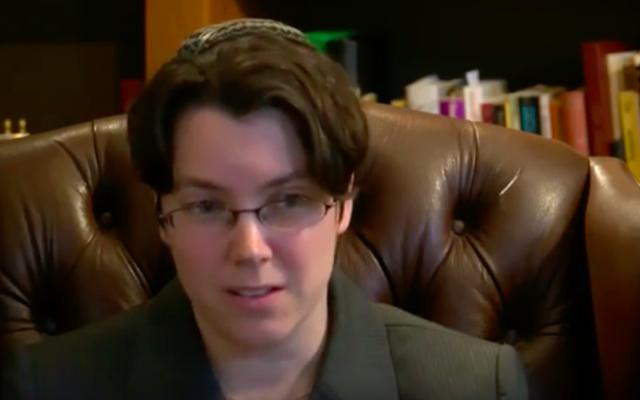 Lisa Grushcow (Crédit : Capture d'écran YouTube)