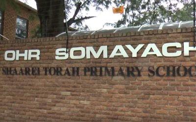 Façade du centre Ohr Somayach de Glenhazel, en Afrique du Sud. (Crédit : capture d'écran YouTube)