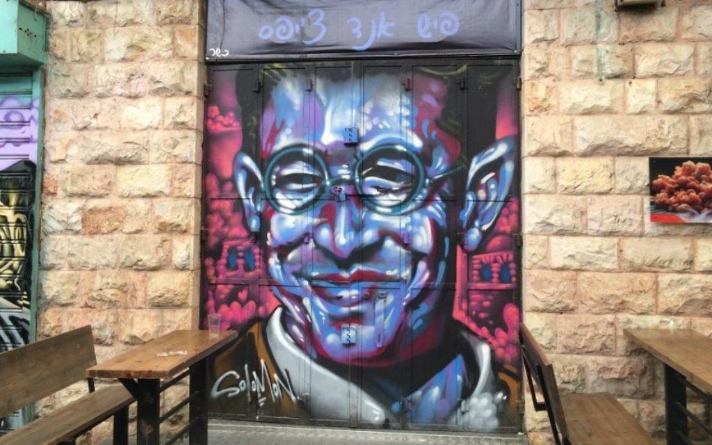 Daniel Pearl par Solomon Souza. Mahane Yehuda, Jérusalem, février 2016. (Crédit : Renee Ghert-Zand/TOI)