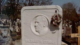 La tombe de Gyorgy Donath dans le cimetière Farkasreti  de Budapest. (Crédit : Varga Jozsef/Wikipedia/CC BY-SA 3.0)