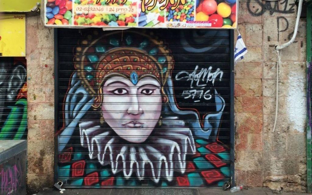 Doña Gracia Nasi par Solomon Souza. Mahane Yehuda, Jérusalem, février 2016. (Crédit : Renee Ghert-Zand/TOI)