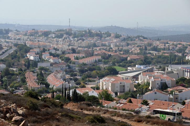 L'implantation cisjordanienne d'Ariel (crédit : Gili Yaari / FLASH90)