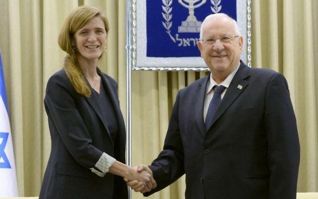 Samantha Power, à gauche, et Reuven Rivlin à Jérusalem le 15 février 2016 (Crédit : Mark Neyman/GPO)