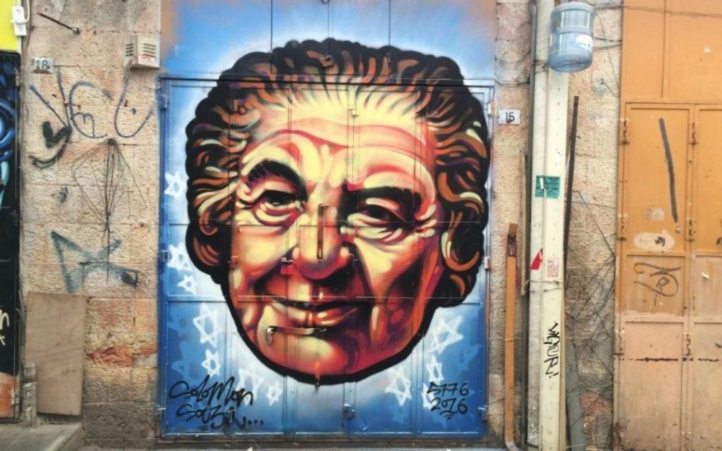 Golda Meir par Solomon Souza. Mahane Yehuda, Jérusalem, février 2016. (Crédit : Renee Ghert-Zand/TOI)