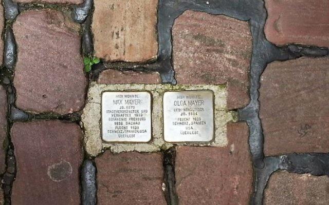 """Photo illustrative d'une """"pierre d'achoppement""""commémorative à Heidelberg, en Allemagne (CC-BY SA The Profitcy/Wikipedia)"""