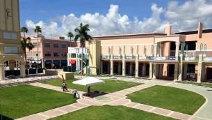 Le campus de la fédération juive du compté de Palm Beach sud. (Crédit : Facebook via JTA)