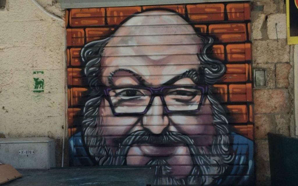 Jonathan Pollard par Solomon Souza. Mahane Yehuda, Jérusalem, février 2016. (Crédit : Renee Ghert-Zand/TOI)
