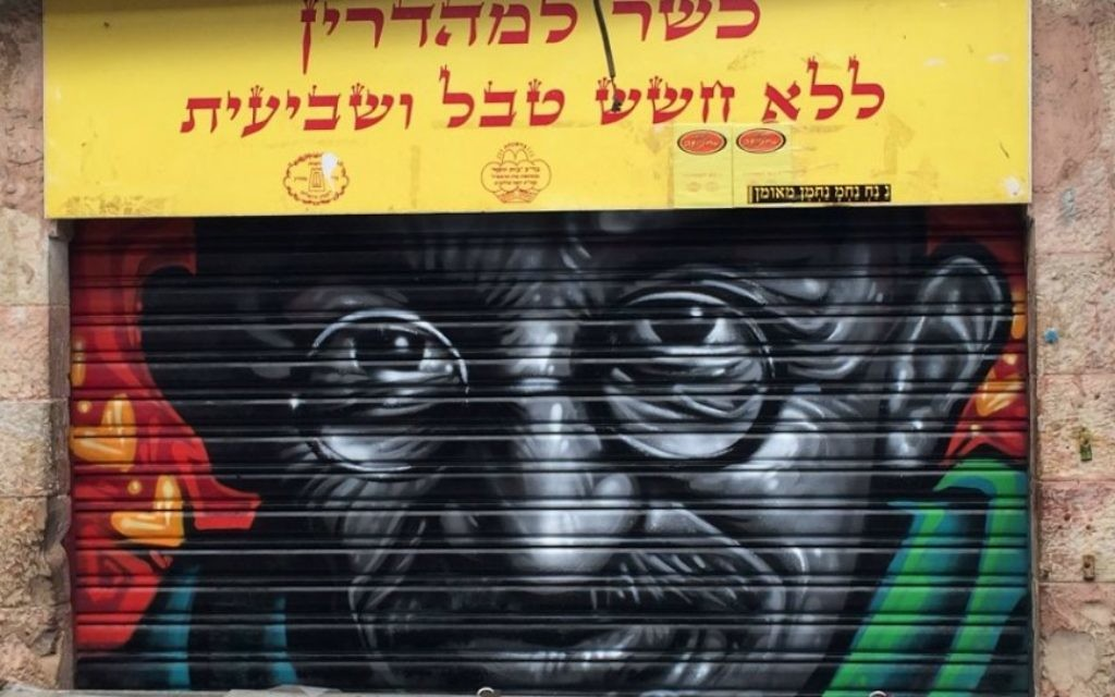 Mahatma Gandhi par Solomon Souza. Mahane Yehuda, Jérusalem, février 2016. (Crédit : Renee Ghert-Zand/TOI)