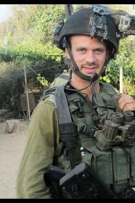 Benaya Sarel, 26 ans, a été tué lors de l'opération Bordure protectrice (Crédit : IDF)