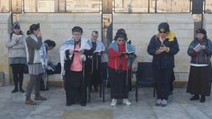 Lors d'une prière de protestation, les membres des Femmes du mur 'originelles' prient au mur Occidental le 3 février 2016  (Crédit photo: Raya Meltz, morayaDESIGN)