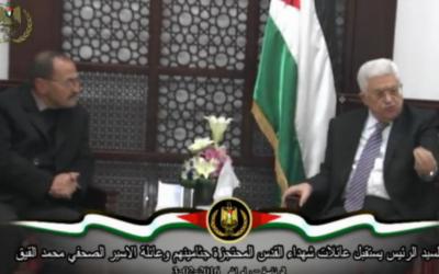 Le président de l'Autorité palestinienne Mahmoud Abbas rencontre les familles des terroristes palestiniens à Ramallah le mercredi 3 février 2016. (Capture d'écran: Ynet)