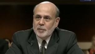 L'ancien président de la réserve fédérale américaine Ben Bernanke (Crédit : capture d'écran YouTube)