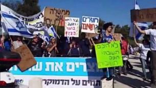 Des militants écologistes manifestent devant la haute cour de justice de Jérusalem le 14 février 2016, pendant que le Premier ministre Benjamin Netanyahu est auditionné à propos de l'accord gazier pour développer les champs de gaz naturels israéliens. (Crédit : capture d'écran Deuxième chaîne)