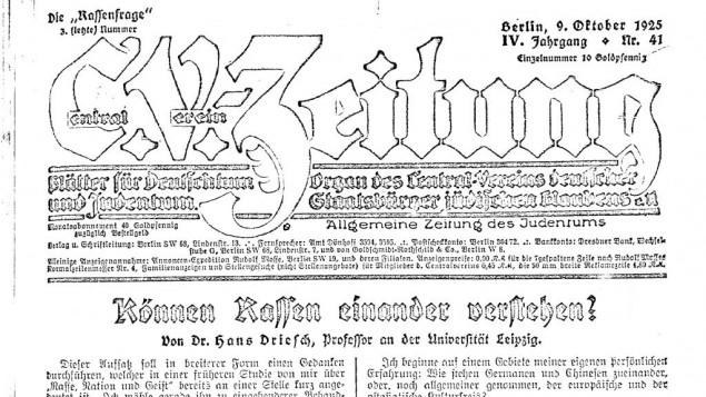 La une de l'édition du 9 octobre 1925 du C.V.-Zeitung, de l'association centrale des citoyens allemands de confession juive. (Crédit : Universitätsbibliothek Frankfurt am Main/Digitale Sammlungen Judaica)