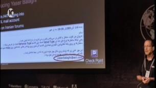 Un expert israélien en sécurité informatique présente l'e-mail laissé par un pirate iranien, Yaser Balaghi, qui aurait piraté selon la Dixième chaine de télévision l'ordinateur personnel d'un ancien chef d'Etat major de l'armée israélienne. (Crédit : capture d'écran Dixième chaîne)