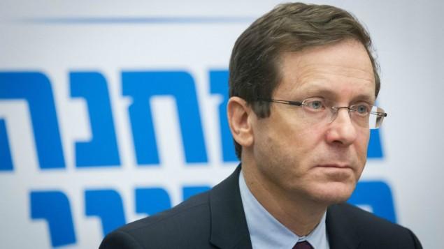 Isaac Herzog à une réunion de l'Union sioniste au parlement israélien, le 22 février 2016  (Crédit : Miriam Alster / FLASH90)