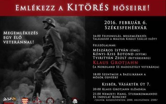 """Un dépliant publicitaire pour un événement de la Journée des anciens combattants hongrois prévu pour le 6 février 2016, avec un officier SS et la légende «En souvenir des héros"""" (Autorisation)"""