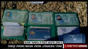 Les cartes d'identité des trois Palestiniens qui ont poignardé et tiré sur des policières de la police des frontières, tuant Hadar Cohen, 19 ans, à la porte de Damas de Jérusalem, le 3 février 2016. (Crédit : capture d'écran Deuxième chaîne)