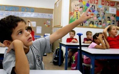 Une classe du prmaire à Nitzan, dans le sud d'Israël (Crédit photo: Edi Israel / Flash90 / File)