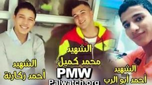 Les trois Palestiniens qui ont tué Hadar Cohen pendant une atatque le 3 février 2016 devant la porte de Damas, à Jérusalem, comme ils sont présentés dans les médias palestiniens. Le texte dit : 'martyr' Ahmad Zakarna, 'martyr' Muhammad Kamil et 'martyr' Ahmad Abu Al-Roub (Crédit : Palestinian Media Watch)