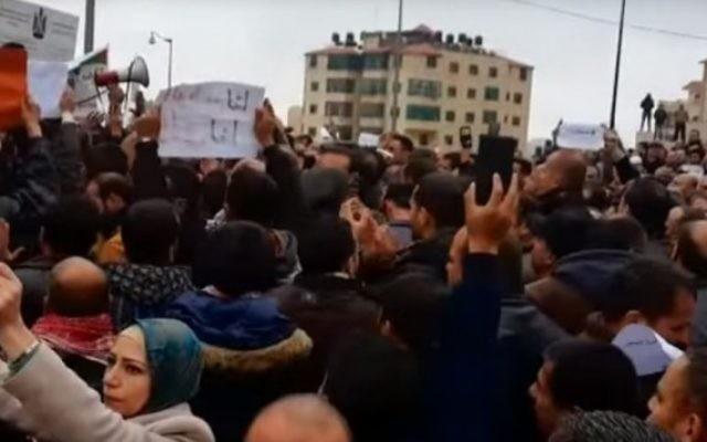 Manifestation d'enseignants à Ramallah, le 23 février 2016. (Crédit : capture d'écran YouTube)