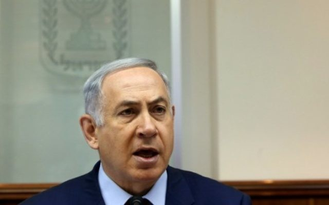 Le Premier ministre Benjamin Netanyahu à la réunion hebdomadaire du gouvernement, à Jérusalem, le 13 mars 2016. (Crédit : AFP / GALI TIBBON)